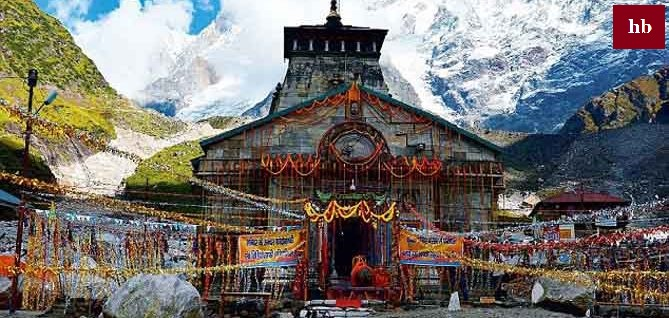 Kedarnath_jyotirling_Temple