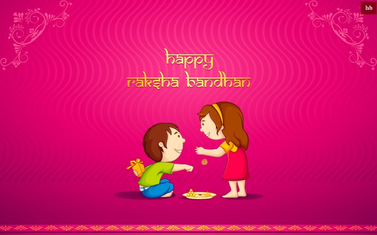 raksha_bandhan_animated_images