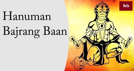 bajrang baan in english